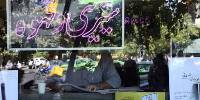 پاتوق های میدان انقلاب