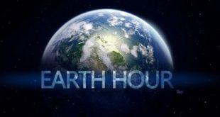 ساعت خاموشی زمین