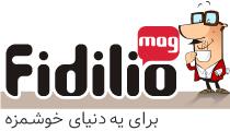 مجله فیدیلیو