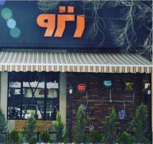 رستوران رترو پاتوقی دنج و خوشمزه برای غذا دوستان شهر