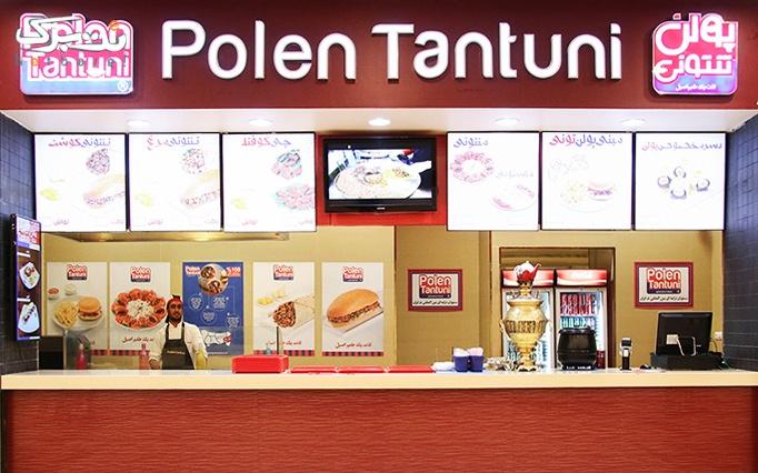 رستوران پولن تنتونی
