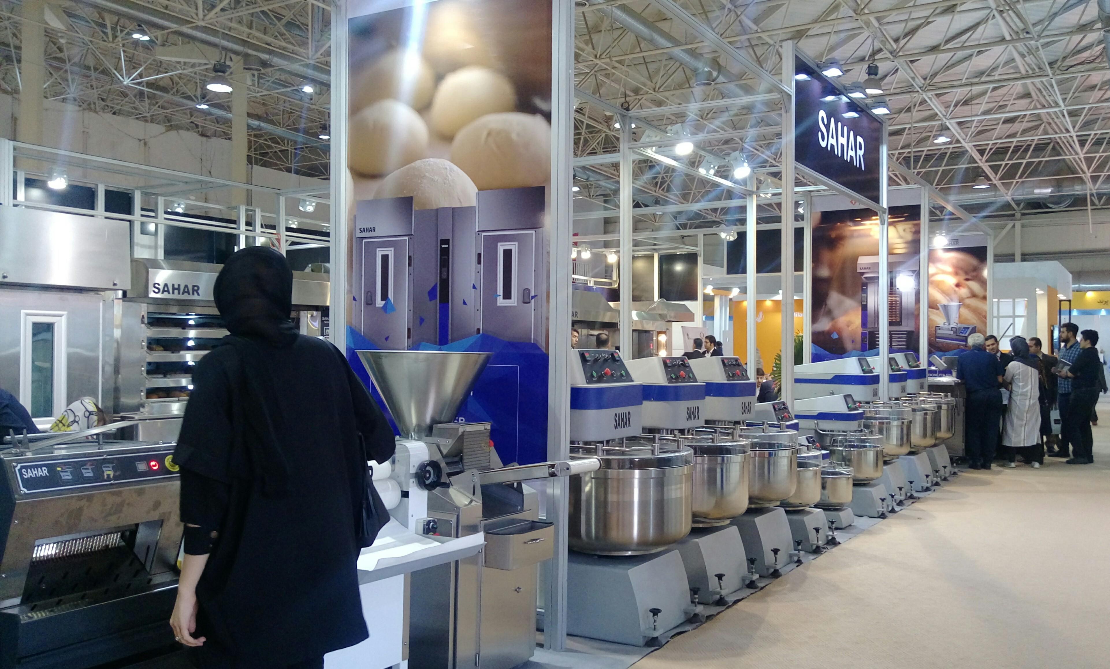 هجدهمین نمایشگاه شیرینی و شکلات و نمایشگاه نان و غلات