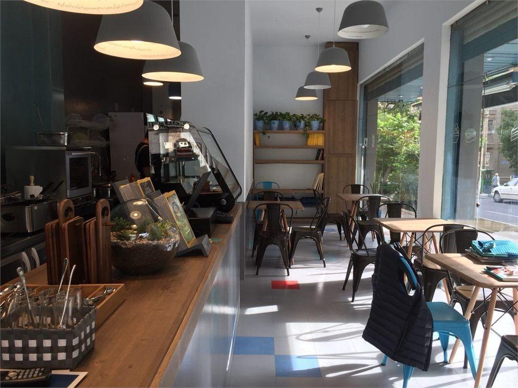 کافه بیت بیسترو