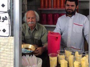 هویج بستنی
